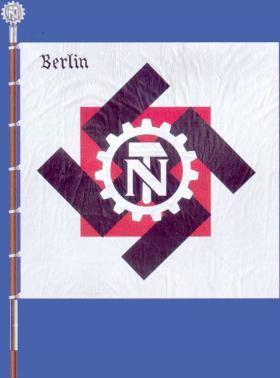 Знамя службы неотложной технической помощи (TeNo)