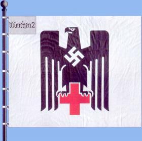 Немецкий красный крест, знамя подразделения