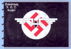 Флаг службы охраны железных дорог Германии