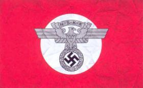 Флаг Национал-социалистского мотомеханизированного корпуса (NSKK)