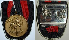 """Медаль """"В память 1 октября 1938"""""""