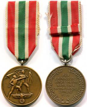 """Медаль """"В память 22 марта 1939"""" (Мемель)"""