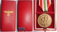 """Футляр с медалью """"В память 22 марта 1939"""" (Мемель)"""