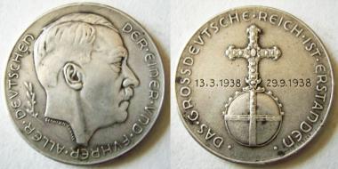 Неносимая медаль в память двух Аншлюсов: Австрии и Судетов