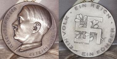 Неносимая серебряная  медаль в память аншлюсов