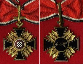Германский орден с золотыми дубовыми листьями. (Подлинный, из частной коллекции). Общий вид (крупнее)
