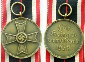 Медаль Креста за военные заслуги (Kriegsverdienstmedaille)