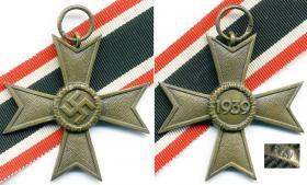 Крест военных заслуг 2-й степени