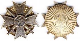 Крайне редкий оригинальный знак КВК 1класса с мечами на винте изготовленный фирмой S&L в 1940 году для продажи через специализированные точки (частная коллекция)