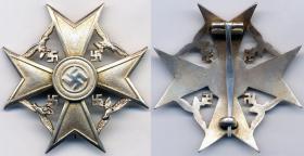Испанский крест в серебре без мечей
