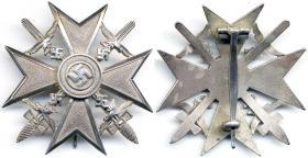 Испанский крест в серебре с крестами