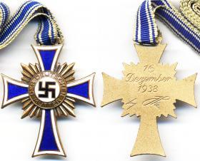 Крест немецкой матери в бронзе