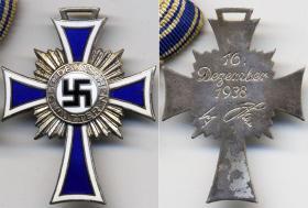 Крест немецкой матери в серебре