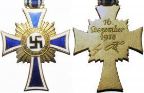 Крест немецкой матери в золоте