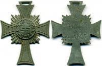 Заготовка креста немецкой матери, изготовленная из цинка подлинным штампом. Возможно являлась пробным экземпляром при настройке пресса