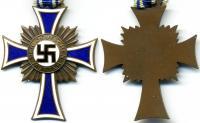 Крест немецкой матери с отсутствующей на оборотной стороне надписью. Возможно брак производства.