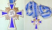 Реплика креста немецкой матери в золоте с бриллиантами