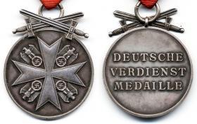 Медаль Ордена немецкого Орла, в серебре, с мечами