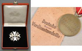 Футляр под индивидуальную Звезду Ордена немецкого Орла второго класса и конверт под бронзовую медаль