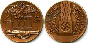 Настольная медаль «В память 10-летия событий 9 ноября 1923 года», бронза (частная коллекция)
