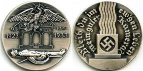 Настольная медаль «В память 10-летия событий 9 ноября 1923 года», серебро (частная коллекция)