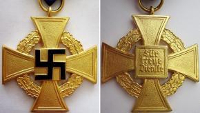 """Крест """"За 40 лет службы"""""""