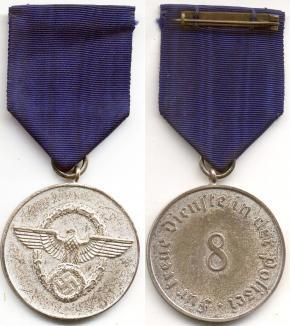"""Медаль """"За 8 лет службы в полиции"""""""
