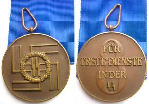 """Медаль """"За 8 лет службы в СС"""""""