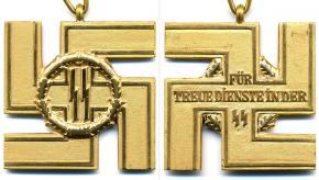 """Медаль """"За 25 лет службы в СС"""""""
