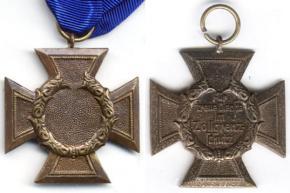 Денацифицированная медаль таможенно-пограничной службы (обр. 1957 года)