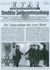 Заметка из газеты за 1939 год об одном из первых награждений таможенников