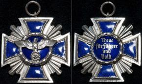 """Серебряная степень знака """"За долгую службу в НСДАП"""""""