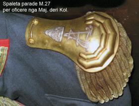 Эполет парадной формы образца 1927 года для старших офицеров