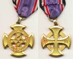 Медаль за службу по охране воздушного пространства 1-го класса с характерными «водяными знаками»