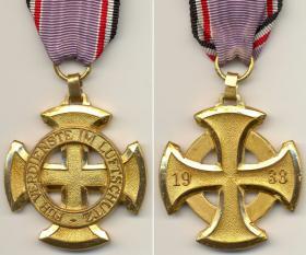 Медаль за службу по охране воздушного пространства 1-го класса в денацифицированной версии обр. 1957 года