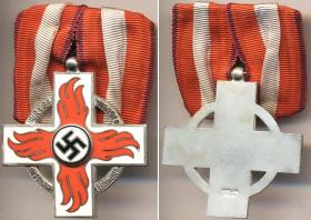 Почетный крест пожарного 2-го класса (ранний тип)