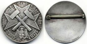 Прусский памятный знак горноспасателей
