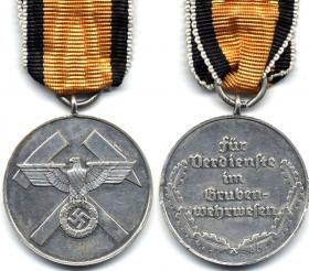 Почётная медаль горноспасателей
