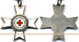 Крест за 10 лет выслуги в Красном кресте города Данциг