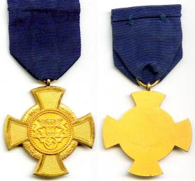 Крест за 40 лет работы в государственных службах Данцига