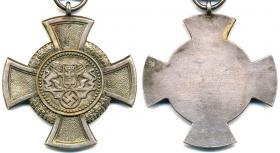 Крест за 25 лет работы в государственных службах Данцига