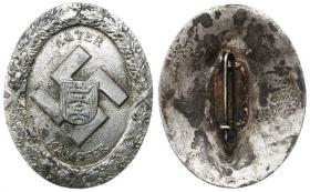 Памятный знак НСДАП Данцига (цинковый сплав, серебрение)