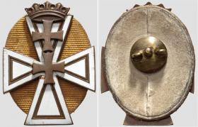 Данцигский крест 1-го класса (вариант на винте)
