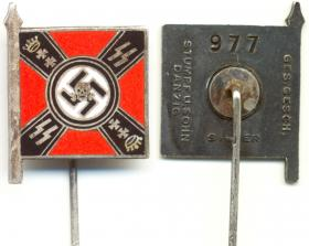 Памятный знак членов СС Данцига