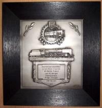 Наградная плакетка за 40 лет выслуги 1934 года, выдана в Виллингене (Villingen)