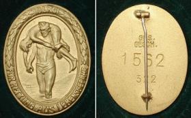 Знак немецкой организации спасателей (DLRG - Deutsche Lebens-Rettungs-Gesellschaft)