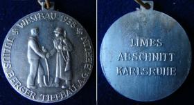 Памятная медаль фирмы по строительству подземных сооружений Юлиус Бергер, Берлин, за строительство Западного вала. 1938 год
