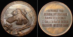Памятная медаль за строительство Западного вала от строительной фирмы Калленбах, Берлин