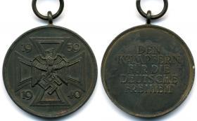 Медаль за компанию 1939-1940 года