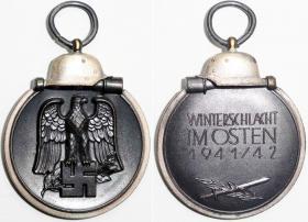 """Медаль """"За зимнюю кампанию на Востоке 1941/42"""" раннего типа"""